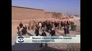 Меркел посети германска военна база в Афганистан
