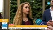 Четири квартала в София ще останат 2 месеца без топла вода