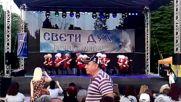 Свети Дух събор 2018 монтана състав на грузия