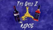 The Gold Z - #ДРОБ (Prod. By Retnik Beats) [Official Audio]