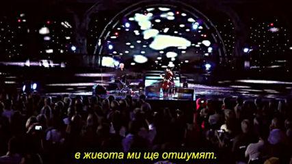 Оливер Драгоевич - Когато дойдеш ти - превод