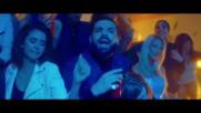 Drake - Im upset [бг превод]