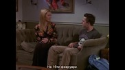 Friends, Season 3, Episode 5 - Bg Subs