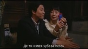 [easternspirit] 18-годишна булка (2004) E13-2