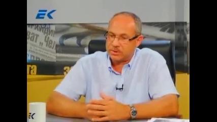 Диагноза и Георги Ифандиев 22.7.2011г.част-1