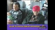 Господари На Ефира - Циганка иска да изхвърля Българска пенсионерка от прозореца
