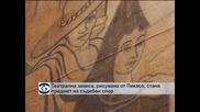 Творба на Пикасо стана предмет на съдебен спор