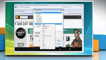 Internet Explorer® 7: Manage favorites