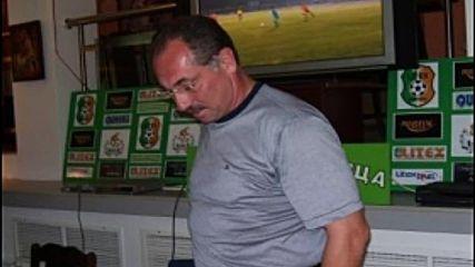 Ангел Бончев: Вече гледаме към Купата на УЕФА