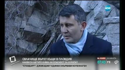 Свлачище върху две къщи в Пловдив – какви са щетите и има ли опасност за хората в района?