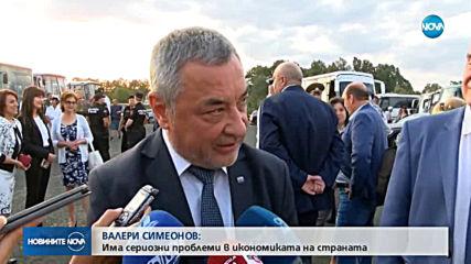 Валери Симеонов: Предстоят сериозни промени в отношенията ни с ГЕРБ