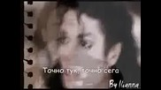 Michael Jackson - I surrender ( превод )