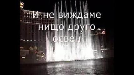 Импресия.wmv