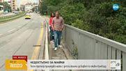 ЗАРАДИ ТЕСЕН ТРОТОАР: Майки с колички вървят по оживен булевард (ВИДЕО)
