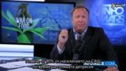 Алекс Джоунс - Война при храната. Обезлюдяване пестициди талони за храна - Дневен ред 21