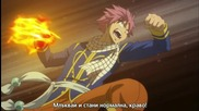 Fairy Tail S2 (2014) - 31 (206) Бг суб. [вградени] Перфектно Качество