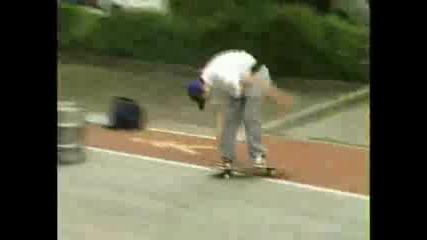 Skate - Трик