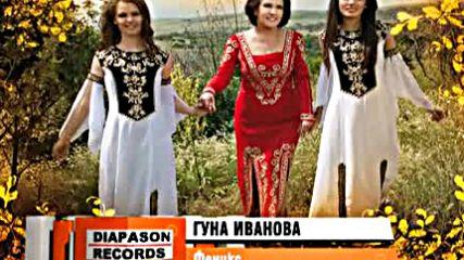 Гуна Иванова - Феникс
