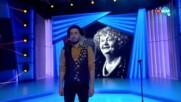 Финално музикално изпълнение и спомен за Татяна Лолова - Забраненото шоу на Рачков (21.03.2021)