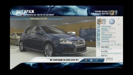 Tdu Golf R32 - Track Day (days To Come Culture Code Remix)