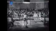 Последният рунд - (1961 Български Игрален Филм)