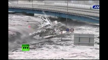 Цунамито в Япония!ужас!