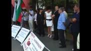 ВМРО внесе 320 хиляди подписа за референдум