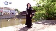 Мария Петрова - С дъх на минали мечти