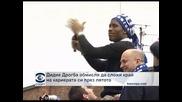 Дидие Дрогба обмисля да сложи край на кариерата си