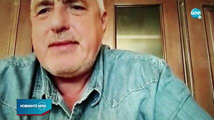 Директорът на РЗИ-София - отстранен заради отмяната на карантината на Радев