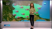 Прогноза за времето (16.02.2016 - централна)