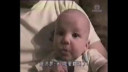 Този изби рибата ! Това бебе знае какво да прави .. :d