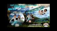 7 Малина - Моро Дат Boremusic 2014