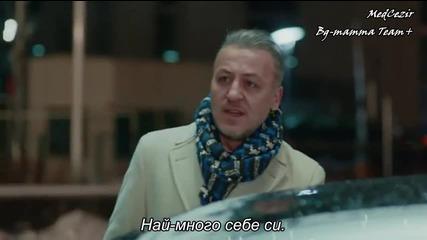 Прилив и отлив Med Cezir еп.56-1 Бг.суб. Турция