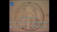Shedyovrite na balgarskoto Srednovekovie na Balkanite (1999)