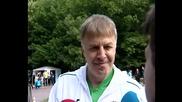 Наско Сираков се надява Купата да е за Левски