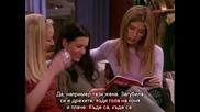 Friends, Season 10, Episode 17-18 Bg Subs [2/2]