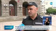 ОПИТЪТ ЗА ЩУРМ НА ПАРТИЙНИЯ ДОМ: Разказ на ранените полицаи