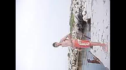 Компата На Море