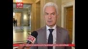 """29.4.2015 Руската партия в България ,, Атака """" със руски законопроект"""