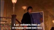 [ С Бг Суб ] Smallville s01 ep18 - Drone Високо Качество 1/2