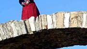Южни Родопи, Ксантийско - Руса коса имам