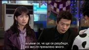 [easternspirit] Bad Love (2007) E17 2/2