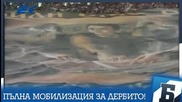 Ние Сме Левски София Нека Да Го Докажем...29 Април Бъди Там!!!