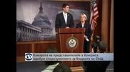 Камарата на представителите в Конгреса одобри споразумението за бюджета на САЩ