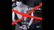 03 Мишо Шамара • All Stars Vol 1 • Cd Всички знаем, че