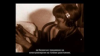 Никола Тесла: Человек из будущего - Бгсуб (2004)