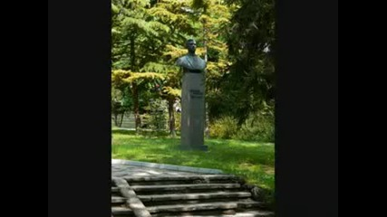 Stara Zagora - The City of Linden Trees