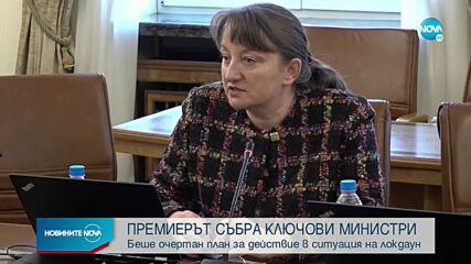 Борисов: Важно е броят на излекуваните да расте и бизнесът да работи