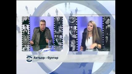Валентин Танев: От септември една голяма част театрите могат да затворят врати